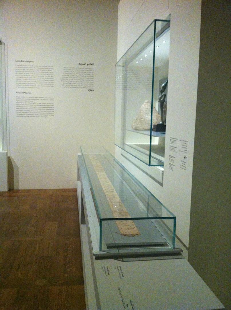 Bandelette de momie, Égypte, fin du 4è siècle av. J.-C., Lin tissé