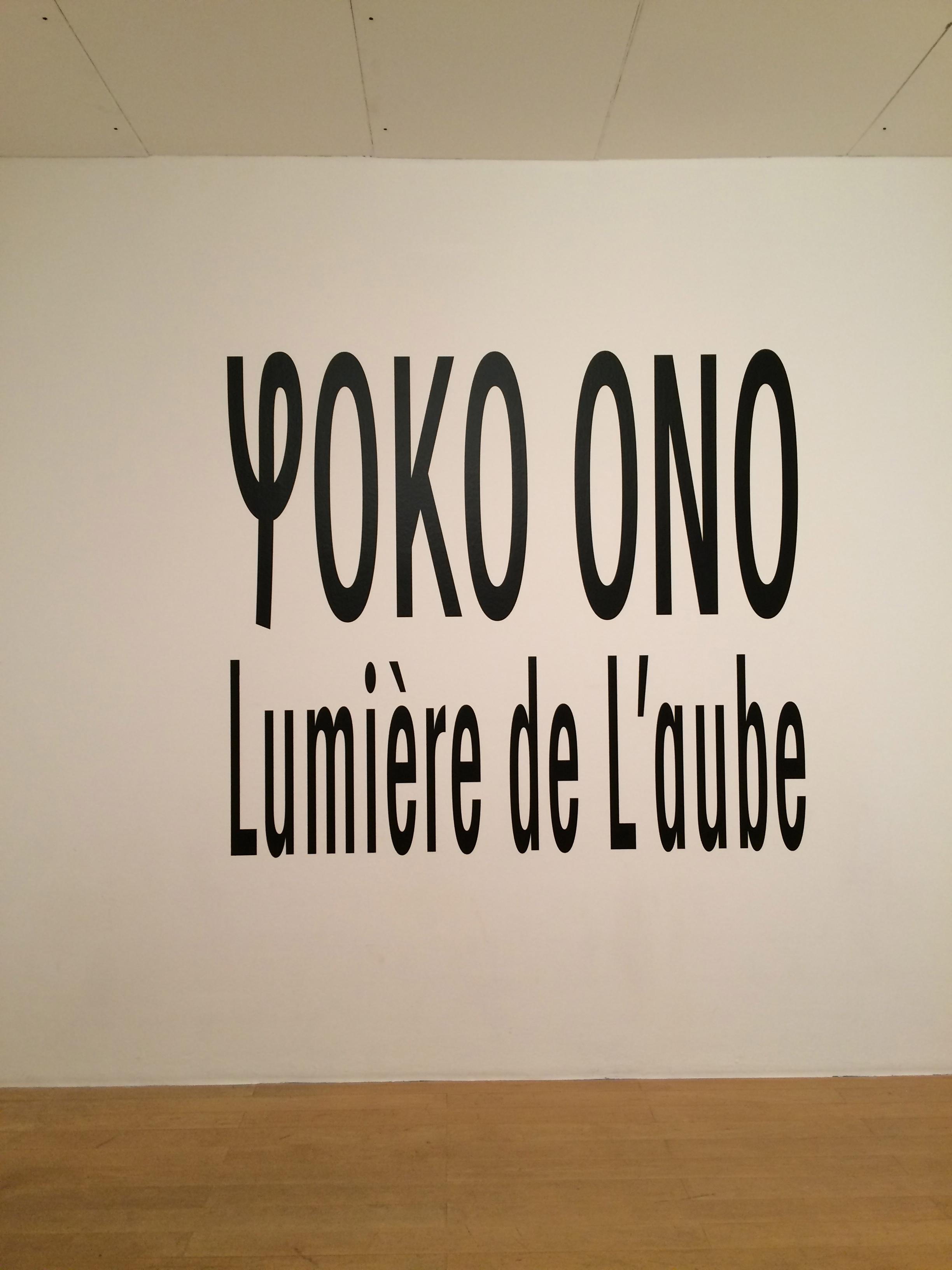 """L'exposition devait s'intituler """"Lumière"""" tout court, à l'origine, référence à l'œuvre phare de la rétrospective lyonnaise."""